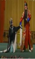 天津京劇院 《四郎探母》