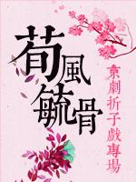 """""""荀风毓骨""""—京剧折子戏专场"""