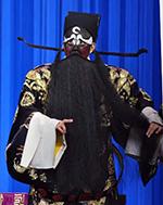 裘韵嘉声之二京剧《铡判官》