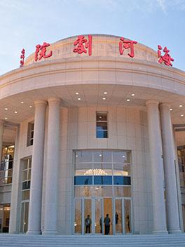 天津海河剧院